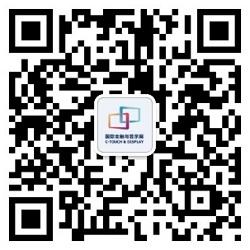 强强联手!DISPLAY CHINA韩国周系列活动今夏重磅来袭(含部分韩国参展商名单)