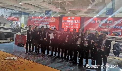 2019第31届山东国际广告展(济南秋季)