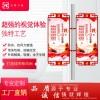 厂家定制中国风户外仿古形路灯杆广告牌灯箱