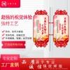 厂家定制户外党建LED发光中国结路灯杆广告灯箱