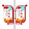 定制铝型材叶形路灯杆灯箱 叶形拉布灯箱广告牌