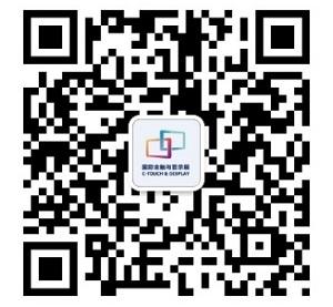 DISPLAY CHINA展商精选|京东方携65寸UHD BD Cell技术重磅亮相DISPLAY CHINA 2019