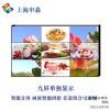 提供上海LED室内全彩高清大屏幕显示屏户外电子广告屏