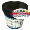 水性可撕油墨MS-03B(蓝色)水性遮蔽油墨可剥离油墨