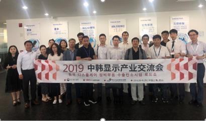 精彩继续!2020 DISPLAY CHINA未来可期
