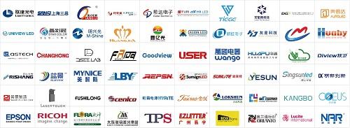 这个九月,让LED CHINA带你玩转LED黑科技