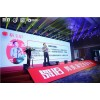 提供上海上海LED租赁批发阿吉比供