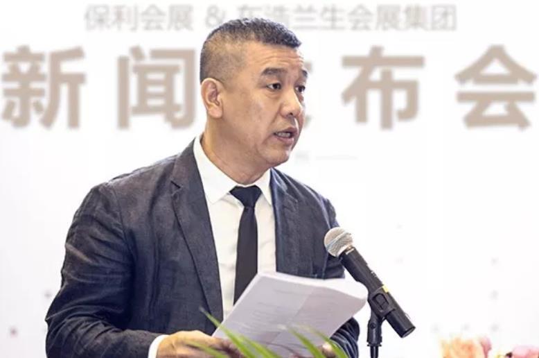 保利会展与东浩兰生会展集团新闻发布会盛大召开