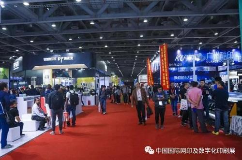 年度盛会~第五届SDPE广州国际网印喷印数码印花展11月精彩亮相!
