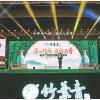 汾酒·青瓷竹叶青酒全案策划设计 上海全案策划设计 上海新品发布会 热岛供