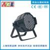 上海LED PAR灯供应商 高品质LED PAR灯厂家 阿吉比供
