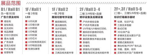 2020第二十三届迪培思广州国际广告展