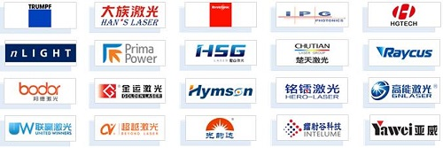 2020中国(深圳)国际激光智造技术装备展