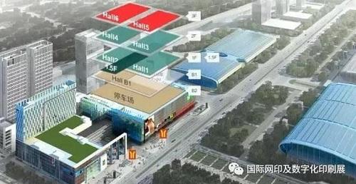 观展攻略来袭|第五届广州SDPE网印喷印数码印花展等您打卡