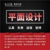 销售上海艺术字设计较好的公司报价戈噔供
