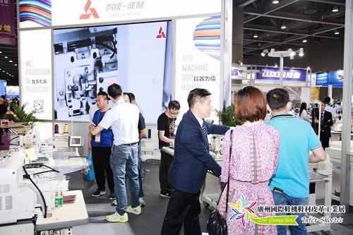 2020广州国际鞋机鞋材皮革工业展定于6月2-5保利世贸馆举行