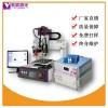 紫宸桌面式锡球点锡膏激光焊接机 自动机构航焊接设备厂家直销