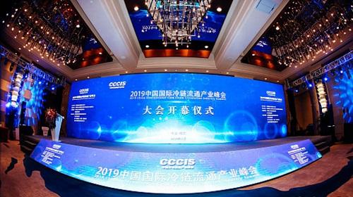 郑州物流展密集参加行业会议,让展会汇聚更多价值资源