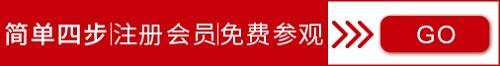 喷印品牌齐聚广州,开年广告业第一件大事看这里!