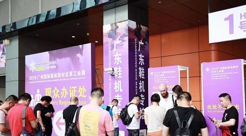 2020广州国际鞋机鞋材工业展6月初不见不散