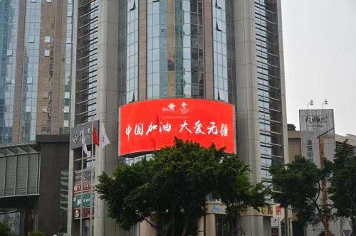 """中国联通与多家企业联手发起公益行动 """"暖心""""户外广告牌为中国加油"""