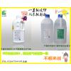 PET低白化胶水批发