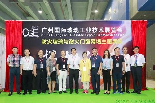 @玻璃同仁们,定了!2020广州国际玻璃展9月10-12日约见