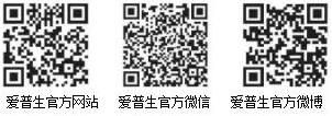 2020爱普生喷头在中国之 I3200-A1在水性广告写真机的测试报告