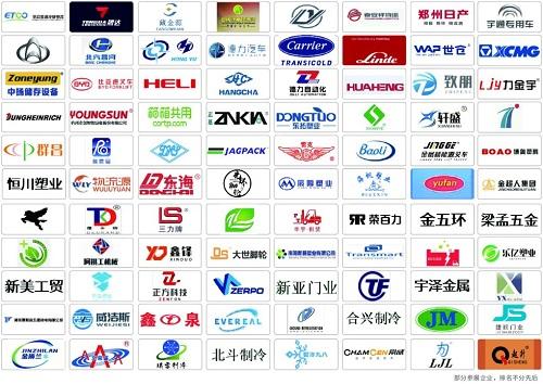 物流加速发展年的行业首展!2020郑州物流展7月18日开幕