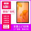 32寸蓝光数芯广告机 触屏广告机 液晶广告机 深圳广告机厂家