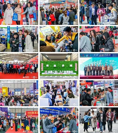 2020丝绸之路广告产业博览会