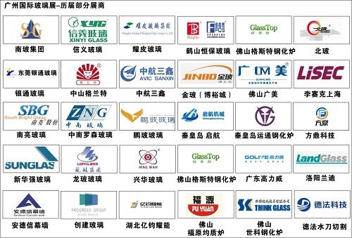 2020广州玻璃展要敢于担当!负起国内年度唯一专业玻璃展览之责