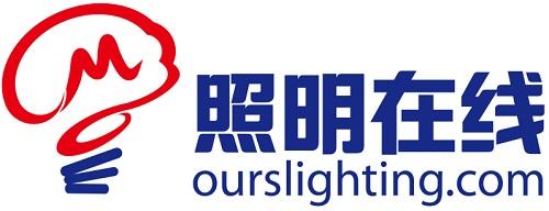 宁波照明展配套线上商城来了!完善线上+线下展会体系