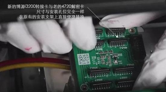 """博源、汉森...爱普生I3200打印头升级步骤抢先看!邀您一起""""转正"""""""