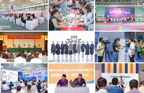 万众期待!2020山东国际纺织博览会暨青岛国际纺织品印花工业展即将启幕!
