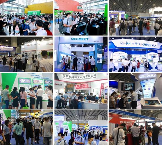 2021第十一届亚太国际电源产品及技术展览会