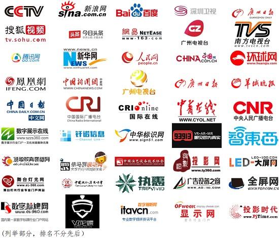 2021亚洲数字展览展示博览会