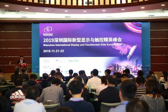 """""""展+会""""联动,深圳商用显示技术展孵化显示新势力"""