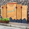 成都标识设计,旅游景区标识标牌,房地产标识标牌四川公园