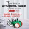 供应喷绘布拼接机 PVC刀刮布焊接机 网格布热拼机价格