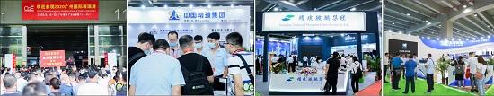 2021广州国际玻璃工业技术展览会暨广州国际玻璃生产线定制展