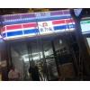 西安灯箱厂家 便利店招牌制作超市门头招牌亚克力吸塑灯箱制作