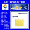 Samsung贴片灯珠LM281BA+ 0.2w3v筒灯射灯led灯具光源