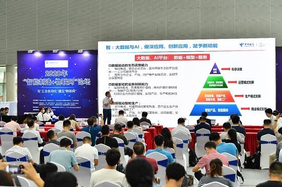 SIAF广州自动化展及Asiamold广州模具展本周隆重开幕 展示前沿智能制造解决方案