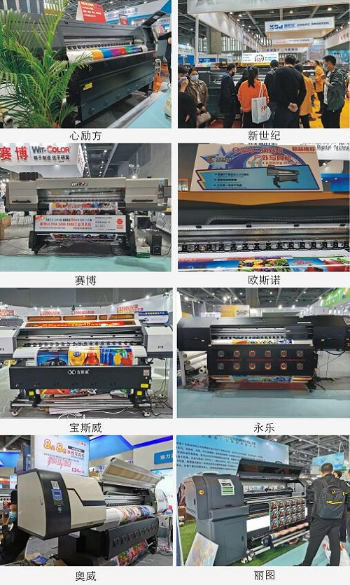 新年新气象,行业多品牌广州首展大放异彩!