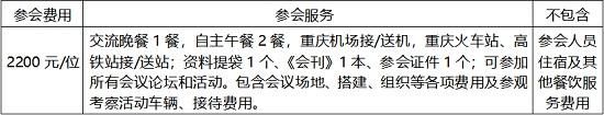 2021中国西部(重庆)国际物流 博览会