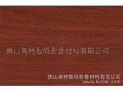 供应家之宝8622 装饰pvc软片 装