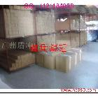 提供服务广州盾冲弱溶剂油画布/防水油画布