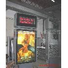 厂家灯箱-广告灯箱-滚动灯箱