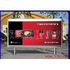 厂家生产广告灯箱-灯箱广告-滚动灯箱